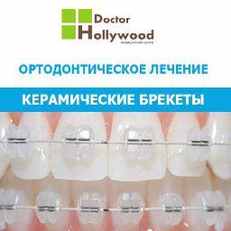пластиковые виниры отзывы