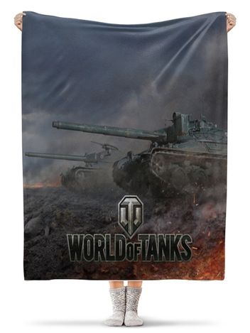плед World of Tanks